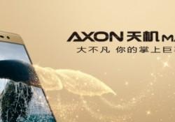 ZTE'den Dev Ekranlı Yepyeni Telefon: Axon MAX