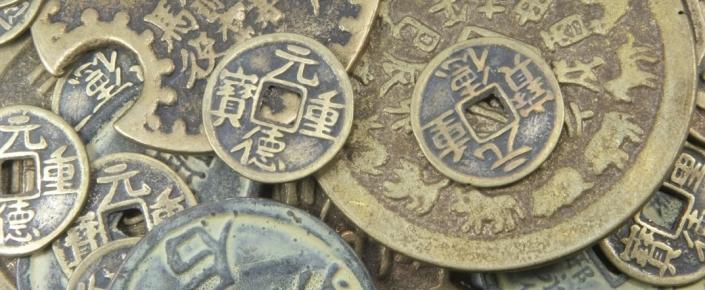 900-yillik-altin-paralarin-ustundeki-sifreleri-cozebilene-4500-tl-odul-705x290.jpg
